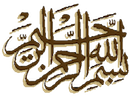 Araby logo.png